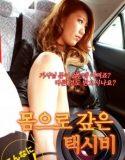 japon erotik filmler   HD